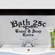 bath-25-towel-soap-extra-wall-decal-7__50940.1429562562.190.285